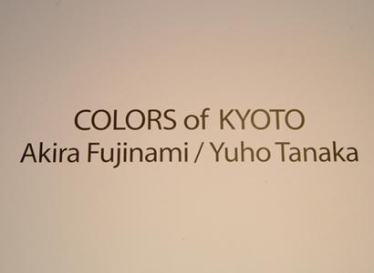 NY ギャラリー 展示会 京表具